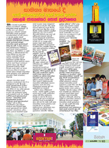 August 2015 - Viwa - Form 02 Front (Page26-03)