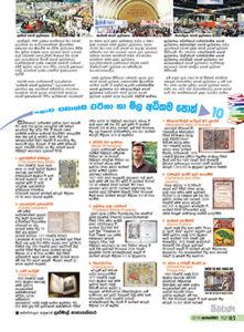 August 2015 - Viwa - Form 03 Front (Page24-05)