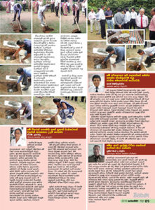 August 2015 - Viwa - Form 05 Front (Page20-09)