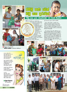 August 2015 - Viwa - Form 06 Front (Page18-11)