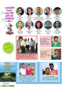August 2015 - Viwa - Form 01 Front (Page28-01)